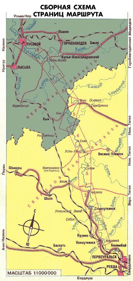Сплав по реке ай схема маршрута